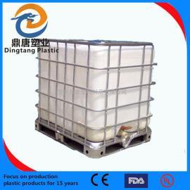 湖北武汉ICB塑料吨桶厂家直销