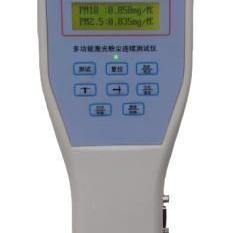 便携式激光粉尘测定仪PC-5A粉尘浓度检测仪器