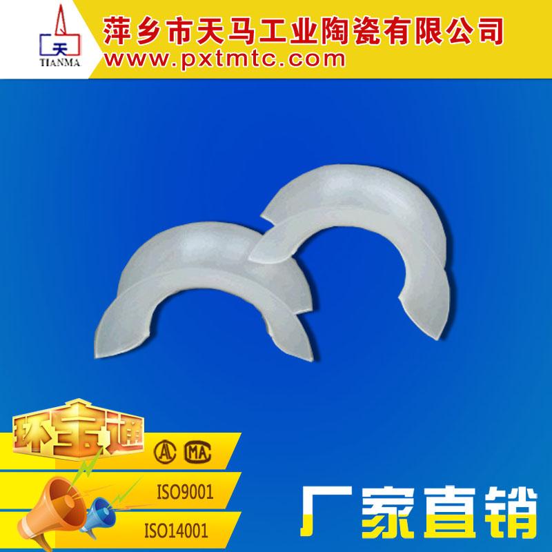 供应塑料散堆填料矩鞍环 塑料矩鞍环