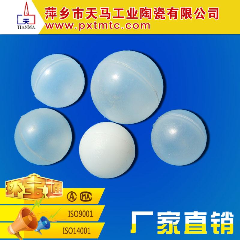 厂家生产优质塑料填料 塑料空心浮球