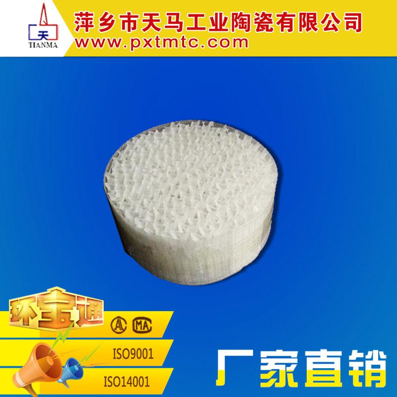 厂家直销化工填料 塑料孔板波纹填料
