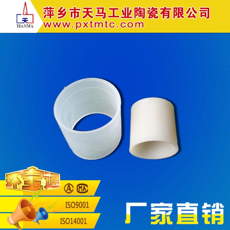 厂家供应拉西环 塑料拉西环 填料