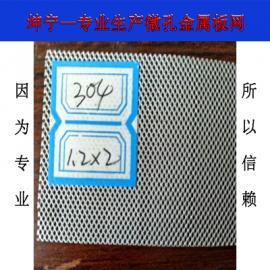 厂家生产微孔金属板网 铝箔板网 钛箔板网 斜拉网 镍箔板网