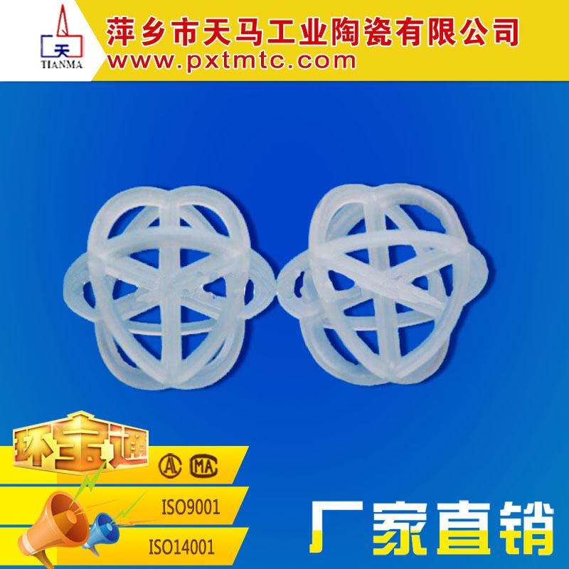 供应优质 PP填料 塑料十字球环