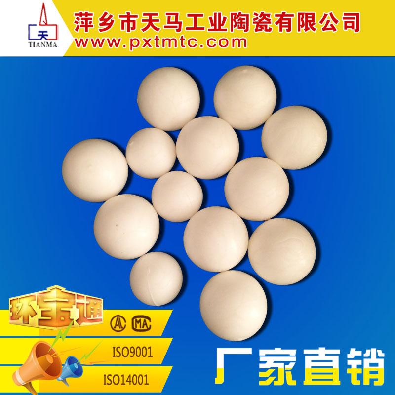 直销塑料填料 塑料球 塑料无边覆盖球
