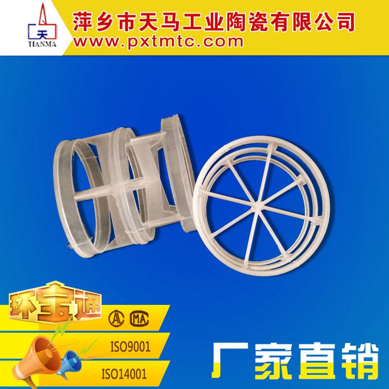 厂家生产φ25�L鲍尔环 塑料新型鲍尔环