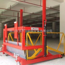 移动式装卸平台2吨货物装卸升降机流动升降平台货车装卸登车桥