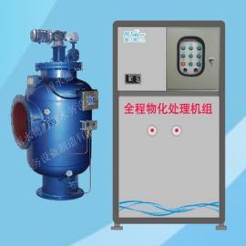 中水物化处理器