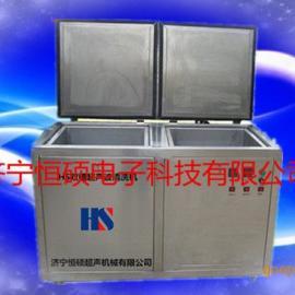 供应优质不锈钢双槽式2000W超声波清洗机五金行业用