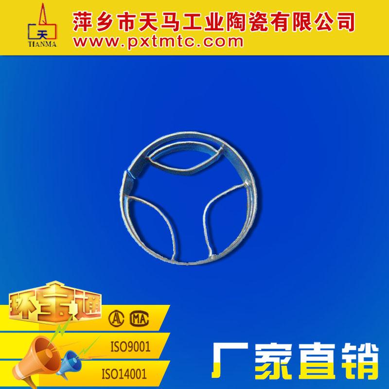大量批发金属化工填料 金属扁环