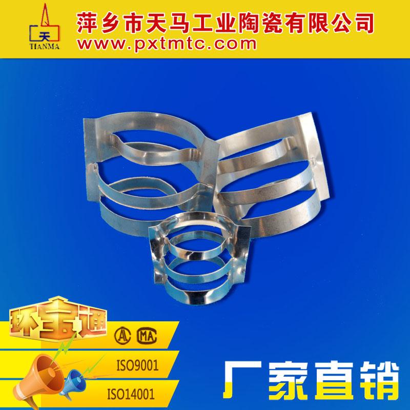 生产各种规格金属填料 金属共轭环