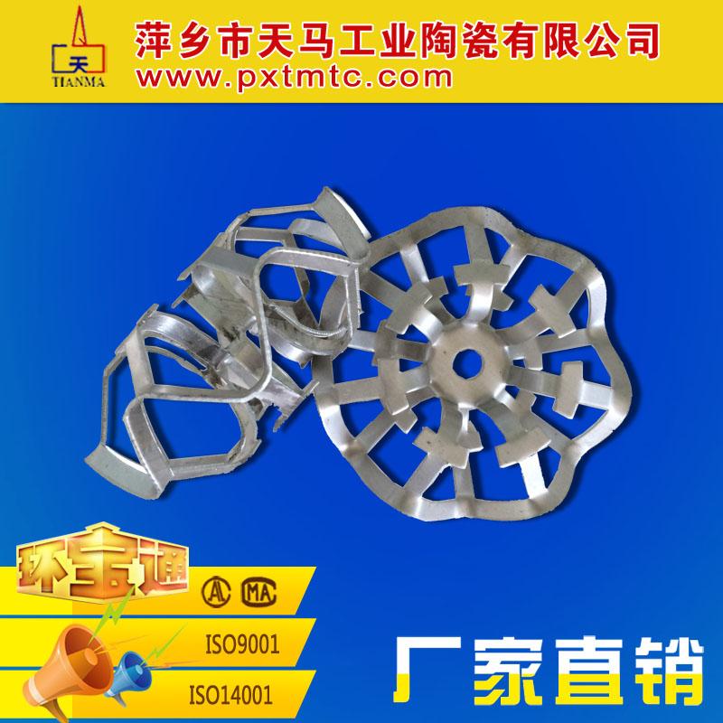 直销金属填料花环 金属花环