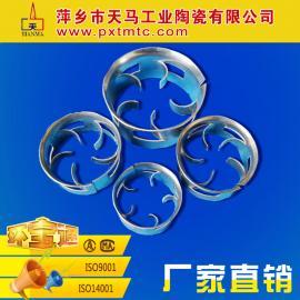 厂家定制 各种规格 金属填料 金属阶梯环