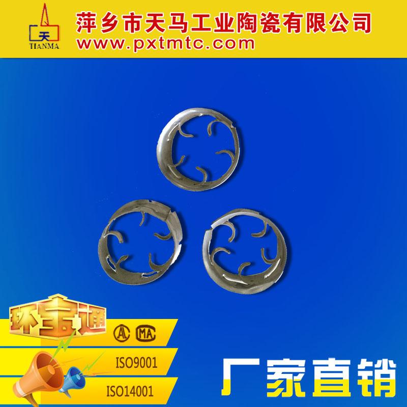 厂家生产金属散堆填料 金属阶梯环