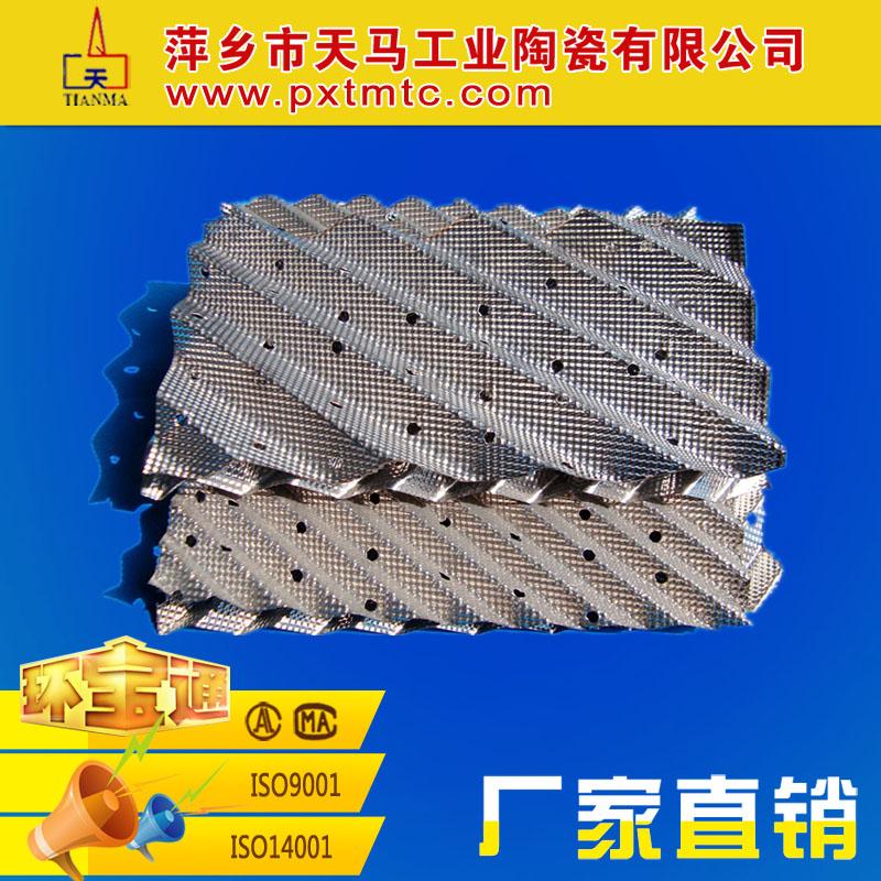 规整波纹 金属填料 金属孔板波纹填料