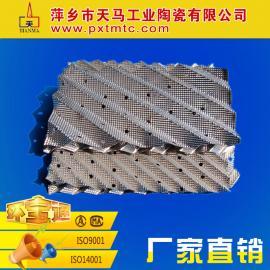 供应金属规整填料 金属孔板波纹填料