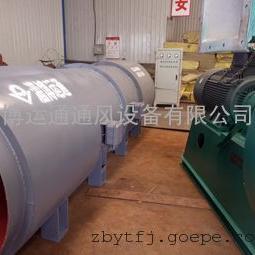 SDF隧道射流风机/运通通风设备有限公司