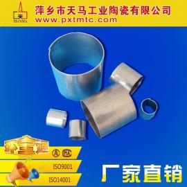 加工生产φ25mm 金属拉西环