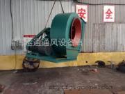 W5-48型高温锅炉风机