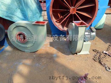 除尘降温离心通风机/专用生产离心风机质美价廉