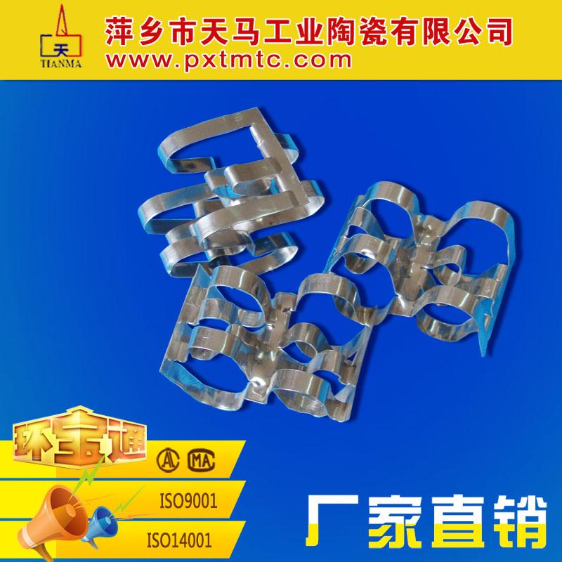 直销金属化工填料 金属双弧环