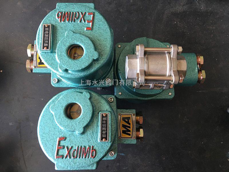 MA带煤安证MKGQ911F-P矿用高压小口径电动球阀