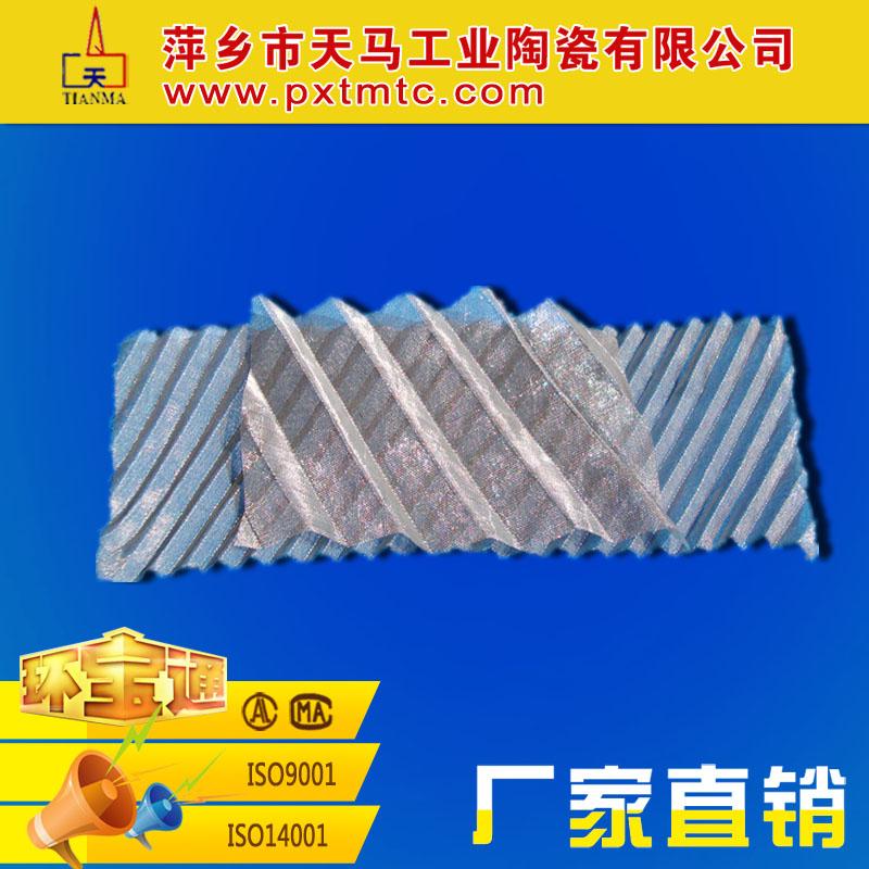 加工各种规格金属填料 金属丝网波纹填料
