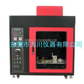 灼热丝试验仪 灼热丝阻燃试验仪 灼热丝燃烧试验机