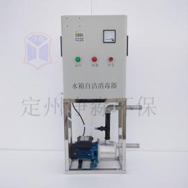 净淼供应北京SCII-5HB外置式水箱自洁消毒器臭氧发生器除垢灭藻