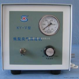 KY-V空��C