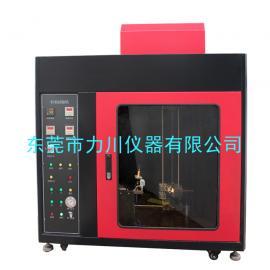 针焰试验仪 针焰试验箱 针焰燃烧试验机 阻燃测试仪