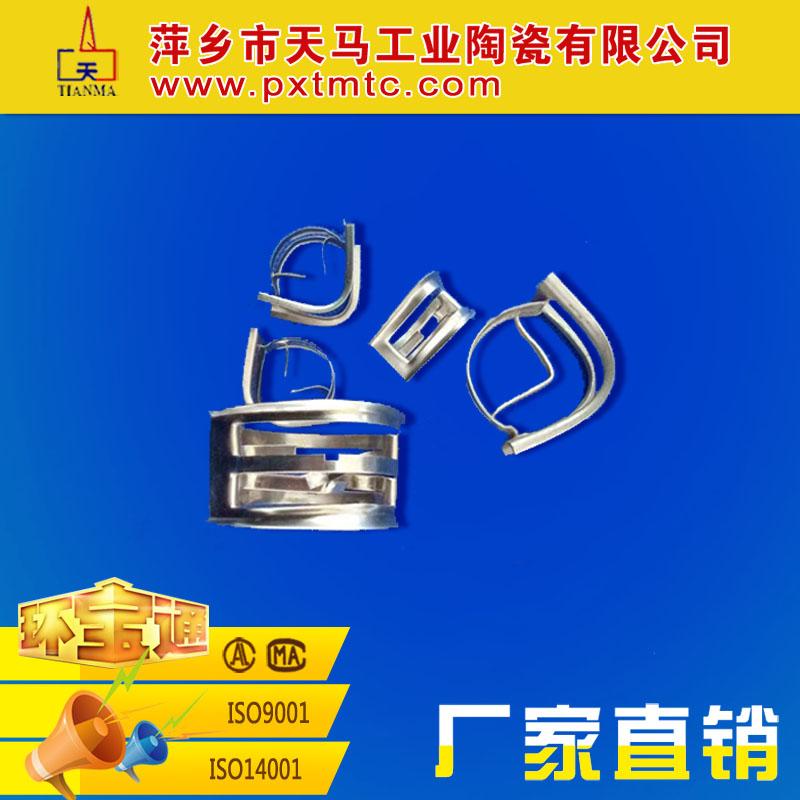 直销金属塔填料 金属矩、异鞍环
