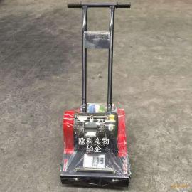 高效率手推式混凝土清理清灰机 双铣刀水泥地板打毛机