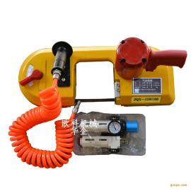无火花冷切割U型钢管气动往复线锯矿用便携式气动带锯