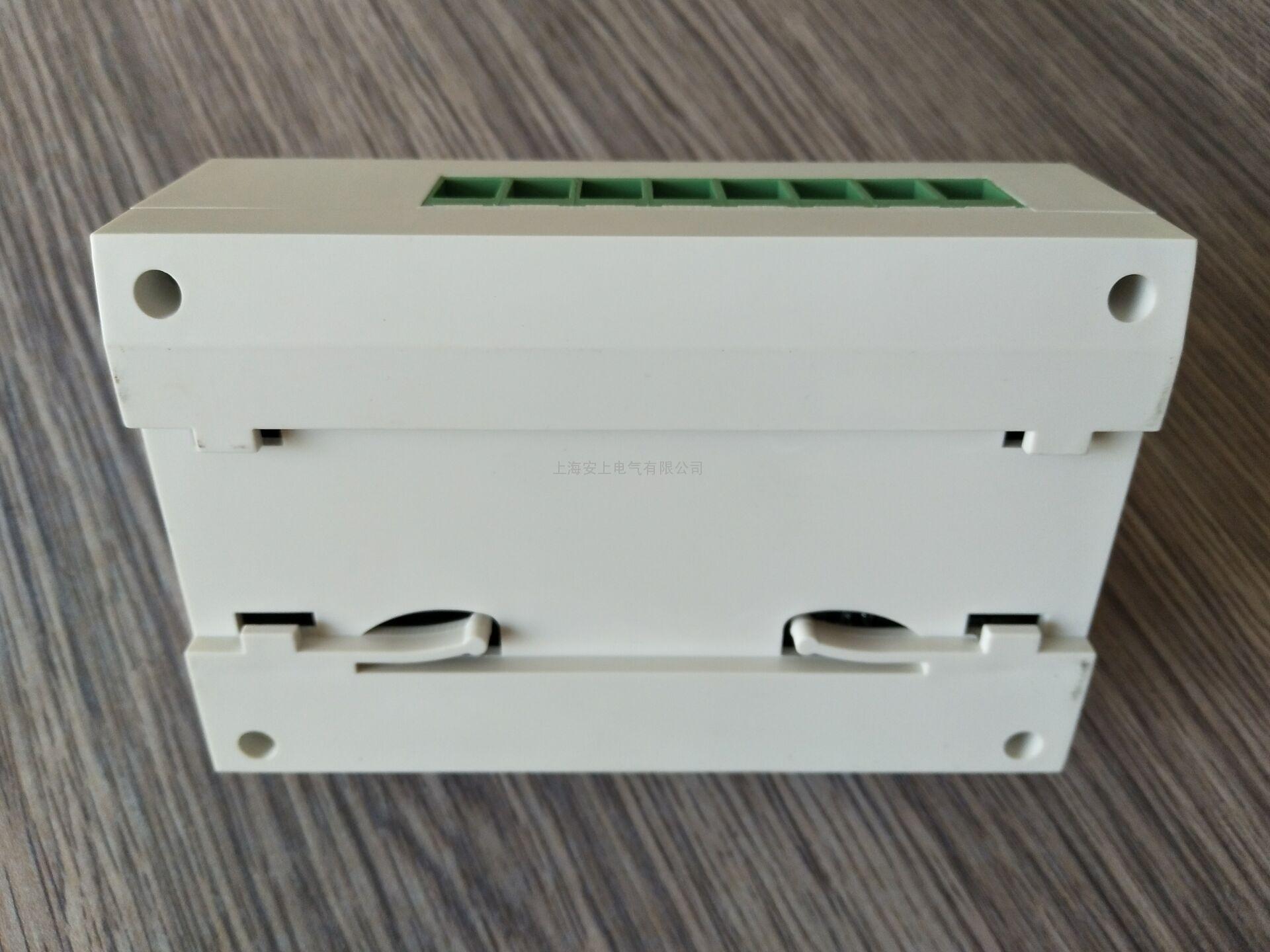 安沃ASZ-0416 4路智能照明控制模块 开关驱动模块生产厂家 价格