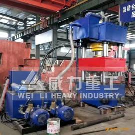 500吨630吨1000吨玻璃钢风机外壳成型液压机