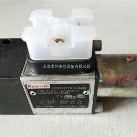 力士乐工控设备控制元件气动元件液压配件