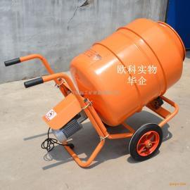 小型滚筒式水泥胶砂混凝土搅拌机建筑用砂浆搅拌机