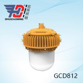 GCD812南通防爆灯 80WLED防爆平台灯