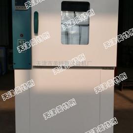 ZSY-32型热 空 气 老 化 箱〈用途及特点〉