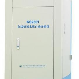 污水氨氮在线监控设备
