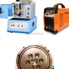 微型非自耗电弧炉