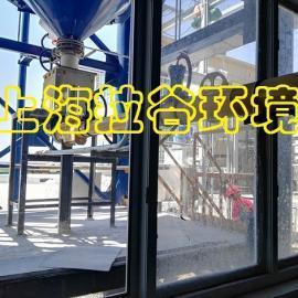 上海拉谷 LG-MgO.1 氧化镁投加装置