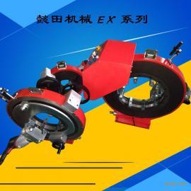 切割机 便携式切管机 EX3 卫生管道切管机 不锈钢切管机