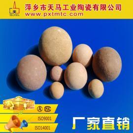萍乡天马 生产化工填料 Φ15耐火瓷球
