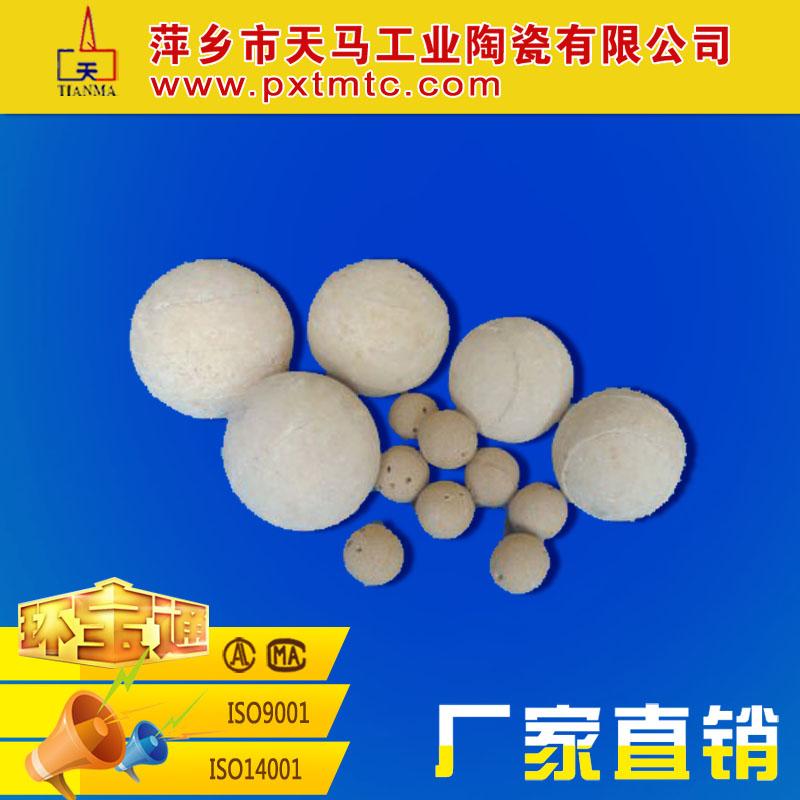 厂家大量批发瓷球 耐火瓷球