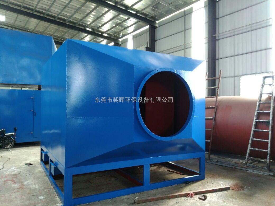 塘厦活性炭废气吸附器