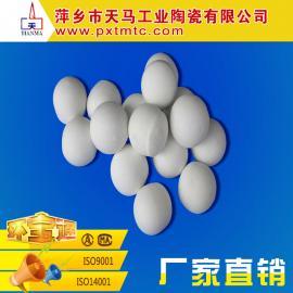 萍乡天马大量直销瓷球 耐火球 高铝瓷球 研磨瓷球等