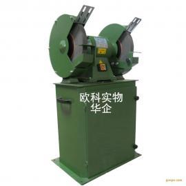 M3025除尘式砂轮机落地式三相电安全环保型砂轮机