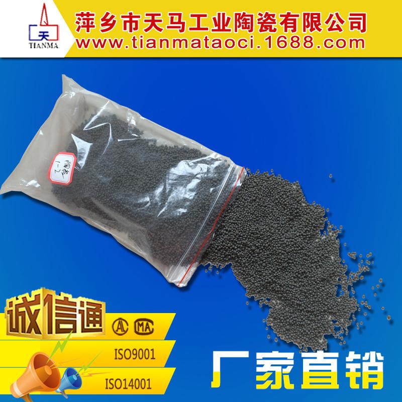 水处理 环保填料 彩色陶粒滤料